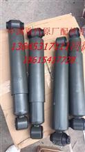 WG9925680028重汽豪沃10款前桥减震器总成/豪沃前减震器总成/WG9925680028