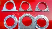 批发东风大力神取力器输出轴油封 座总成4205010-K0903-08/4205010-K0903-08