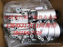 重汽豪沃T7H曼发动机MC13机油冷却器总成201V05000-7042/201V05000-7042