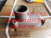 原厂WP12潍柴发动机节温器盖/W潍柴发动机配件612600040207/612600040207