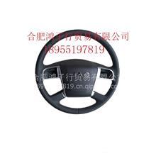 JAC江淮格尔发亮剑重卡货车配件K7新款多功能方向盘总成/3402100Y8010