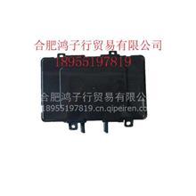 JAC江淮格尔发亮剑重卡货车配件K系A系保险丝盒总成/91590-7F002