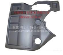 JAC江淮格尔发亮剑重卡货车配件K系A系地板杂物盒箱总成/83300-7A250