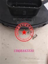 WG1664821018重汽豪沃 A7 T5G 新款暖风电阻调速模块;防水插接器/WG1664821018