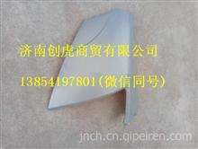 福田时代康瑞K1 KQ1 K2 KQ2新式大灯包角/K1 KQ1 K2 KQ2新式大灯包角