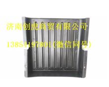福田时代瑞沃140 160 180蓄电池盖/瑞沃140 160 180蓄电池盖