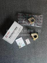 海格宇通金龙申龙客车调整臂刹车系统H03  153后桥/原厂配件 10件起