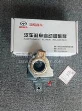 海格宇通申龙刹车系统自动调整臂QY01B 145前桥/原厂配件 10件起