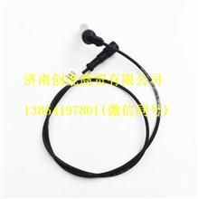 解放J6ABS轮速传感器/3550360-6S