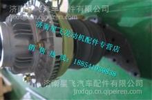 潍柴WD615电磁风扇离合器612600100185/612600100185