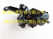 福田康瑞K1 KQ1转向器方向机总成L0340140001A0/L0340140001A0