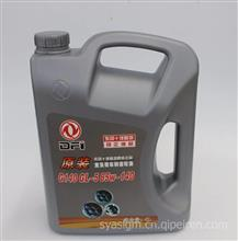 东风发动机部件齿轮油/DFGL-5-85W140-4L