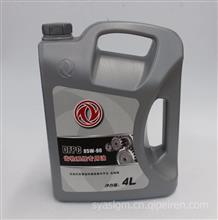东风零部件齿轮油/DFPC GL-5 85W90-4L