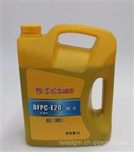东风零部件柴机油/DFPC E20-20W50-4L