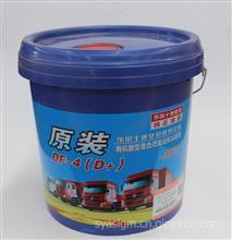 东风发动机部件雷诺有机酸型防冻液/DF-C30- 9KG