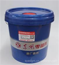 东风零部件雷诺有机酸型防冻液/DFPC-C30- 9KG