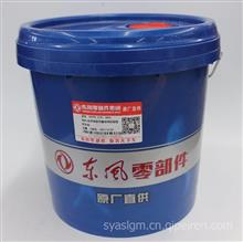 东风零部件雷诺有机酸型防冻液/DFPC-C35- 9KG