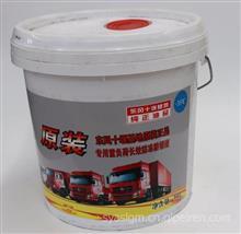 东风发动机部件原装长效防冻防锈液/DF-C35- 9KG