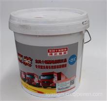 东风发动机部件原装长效防冻防锈液/DF-C25- 10KG