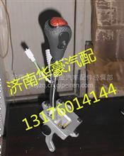 三一重工混凝土搅拌车变速器操纵机构换档杆总成/三一重工事故车配件SY3401Z01