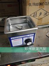 超声波尿素喷嘴清洗机/SCR