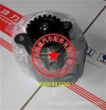 612600130523陕汽奥龙德龙福田欧曼配套潍柴转向助力泵齿轮泵/612600130523