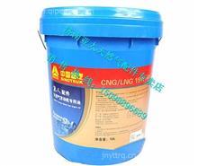 重汽天然气CNG发动机机油LNG润滑油(18L)AZ9007300009+001/AZ9007300009+001