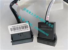 重汽天然气泄漏报警器WG9918580072/WG9918580072