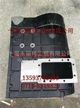 东风变速箱壳体/1700NB-025-C
