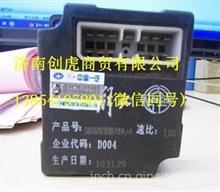 一汽解放J6配件   一汽解放J6原厂车速信号控制器-50/一汽解放J6配件