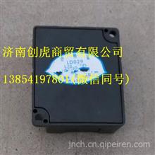 一汽解放新大威断油熄火控制器D824N/D824N