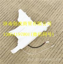 青汽解放虎V风窗洗涤器装配总成 5207010-E96/ 5207010-E96