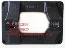 安徽华菱重卡推力杆支架厂家配件/ 29AHD-09437-Z