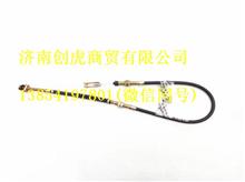 福田时代驭菱C版 柴油版离合拉线1103016200001