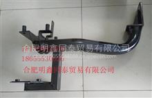 安徽华菱重卡右脚踏板管焊托架厂家配件/ 51EG-05044-B
