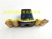 福田时代驭菱V1 VQ1后板簧缓冲块1101029500013/1101029500013
