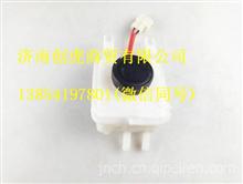 福田时代驭菱V1 VQ1离合器刹车油杯制动液储油杯油壶总泵/V1 VQ1