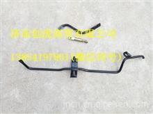 福田时代驭菱V1,VQ1一字型备胎架备胎吊架110103150004/110103150004