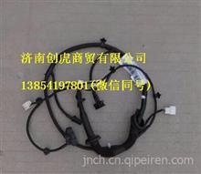 一汽解放青島配件   一汽解放J6改裝電動窗線束