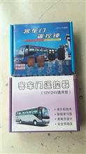 金龙宇通海格等客车双开门单开车门遥控器钥匙
