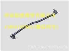 福田时代驭菱VQ1汽油版转向直拉杆竖拉杆L0300110074A0/L0300110074A0