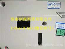 福田时领航捷顺骑士御威24V仪表总成L0376010018A0/L0376010018A0