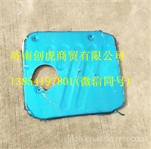 解放隔热罩后处理/1204028-87V