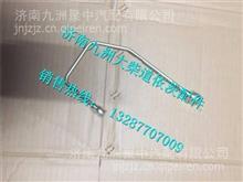 3509045-56D大柴道依茨打气泵润滑油管/3509045-56D