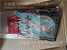 612600040355潍柴WD615发动机汽缸垫612600040355/612600040355