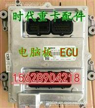 解放新大威发动机电脑板/ECU/EDC/CBCU/单元控制器/解放新大威电脑板/ECU