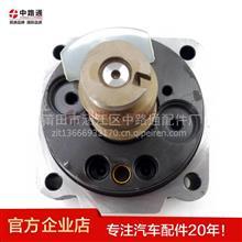 博世汽油泵总成 南京-662博世分配头/南京-662