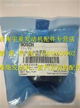 潍柴WD10大气压力传感器612600090460   0281002953/612600090460   0281002953