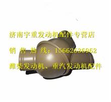 潍柴WD615车用节温器总成61500060116/61500060116
