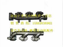 潍柴WD615发动机排气歧管612600112548/612600112548